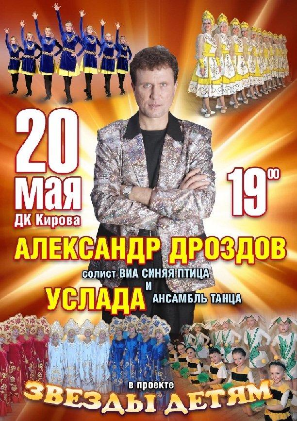 Отечественная эстрада 7080 х эстрада СССР  Музыка 7080х